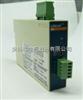 温度报警器信号隔离器BM-TR/J安科瑞厂家直营