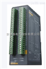 安科瑞16路遙控單元遠端測控裝置ARTU-J16廠家直供