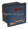 安科瑞6路继电器功率因数自动补偿控制器RC-6/J